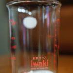 iwaki メジャーカップ200 KBTMC200