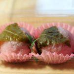 7/17(金) 「桜餅」「ぬまっちゃ」